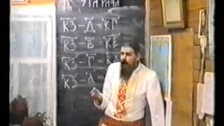 Х'Арiйская Арiфметiка 3 курс - урок 02 (Числовые образы)