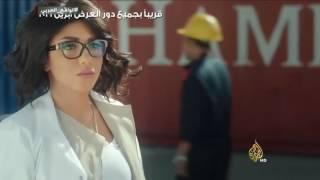 السينما العربية مشكلات عدة وآمال كبيرة