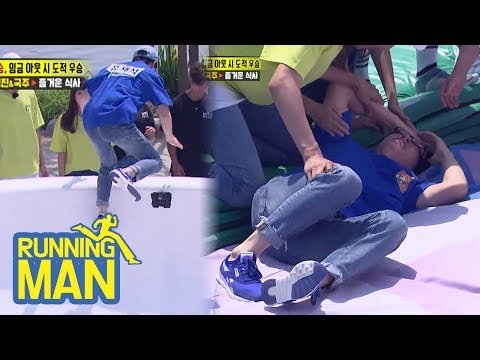 Yoo Jae Suk was Dancing All Over The Stage Just Like BTS, But..!! [Running Man Ep 405]