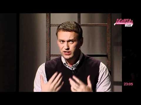 Алексей Навальный хочет стать презиентом