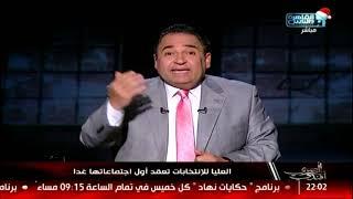 المصري أفندي| تعليق محمد علي خير على اعلان الفريق أحمد شفيق عدم ترشحه للانتخابات