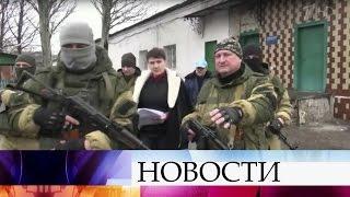 Поездка Надежды Савченко вДНР привлекла внимание Службы безопасности Украины.