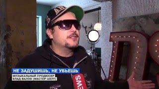 "Репортаж LifeNews: Голос Донбасса и ШЕFF на съемках клипа ""Мой народ!"""