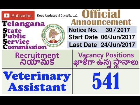 tspsc veterinary assistant recruitment 2017 | 541 vacancy, Human Body