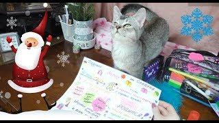 Письмо котёнка Сладуна деду Морозу | Какой подарок хочет кот?
