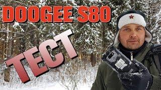 Тест неубиваемого монстра!  DOOGEE S80