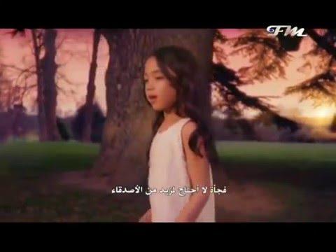 Cette vie m'emporte Ayna ft KeBlack  (traduite en Arabe)