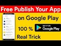How to Publish App in Google PlayStore, app ko play store me kaise dale, publish app to google