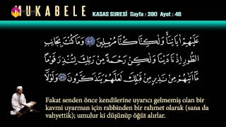 Mukabele Erhan Mete 20.cüz - Trt Dİyanet