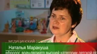 """Программа """"Медицинский вестник"""" - Пиелонефрит у детей"""