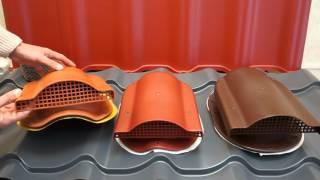 видео Вентиляция для кровли из металлочерепицы