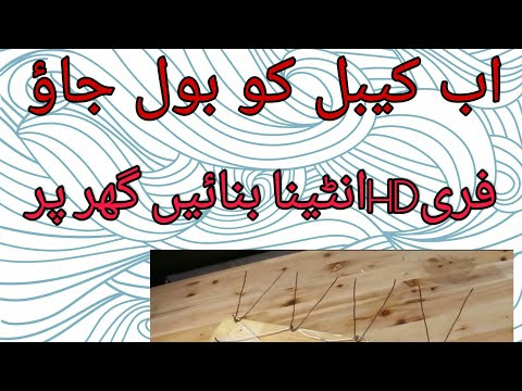 Homemade Free Energy Generator light - 100% working from YouTube · Duration:  2 minutes 11 seconds