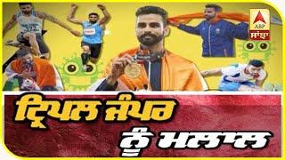 Promise not kept, Triple Jumper Arpinder Singh is unhappy | Interview | ABP Sanjha