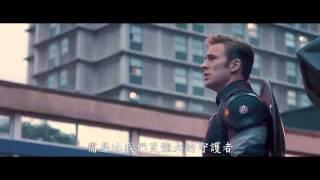 【電影預告】《復仇者聯盟2:奧創紀元》中文版預告-1~3+特別