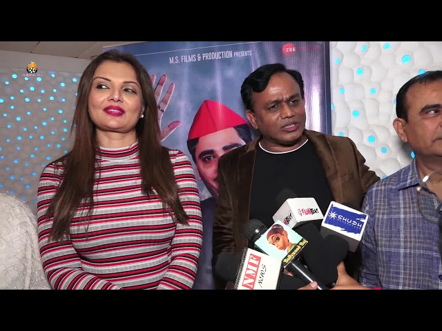 TRAILER LAUNCH OF THE FILM 'MAIN MULAYAM' BIOPIC OF SHRI MULAYAM SINGH YADAV JI WITH DEEPSHIKHA