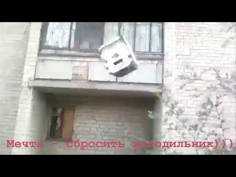 видео: +100500 - Игорь! и ДТП
