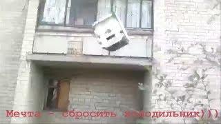 +100500 - Игорь! и ДТП