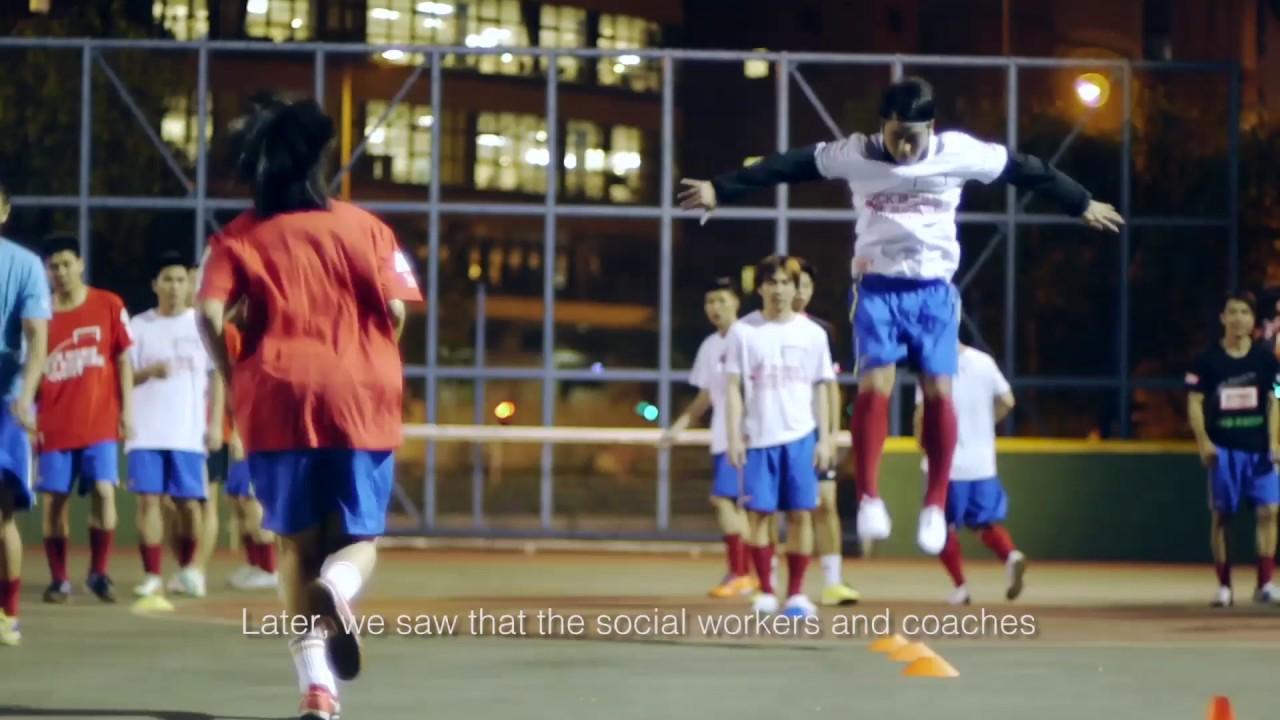 無家者世界盃 - 足球員的故事 - YouTube