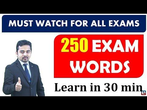 SBI PO 2017   LAST YEAR EXAM VOCAB LIST   250 WORDS IN 30 MIN   ENGLISH
