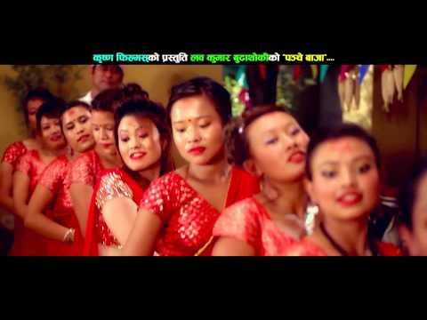 Panche Baja by Juna Shrish Magar HD