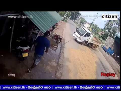 Lorry Accident Caught on CCTV