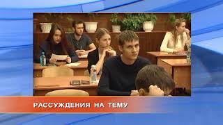 видео Короткие новости