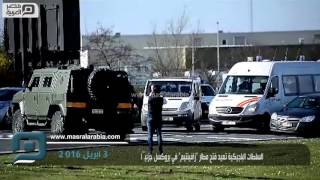 """مصر العربية   السلطات البلجيكية تعيد فتح مطار """"زافينتيم"""" في بروكسل جزئيًّا"""
