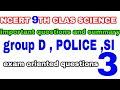 9th NCERT science hindi  part 3