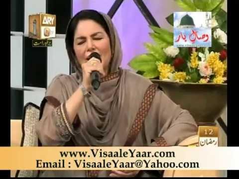 Umm e Habiba With Tasleem Sabri 11th Ramadan In Qtv,By Visaal