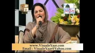 umm e habiba with tasleem sabri 11th ramadan in qtv by visaal