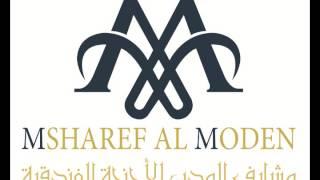 Msharef Al Moden Hotels