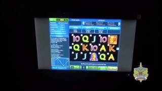 В Балашихе Накрыли Подпольное Казино | Интернет Клуб Азартных Игр Казино
