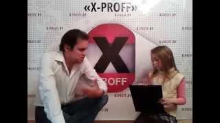 Андрей Нелепко  Вопросы и ответы  для портала дистанционного обучения x proff