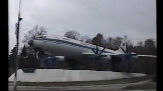 Ту-114 Домодедово 1997 год (CCCP-76464)