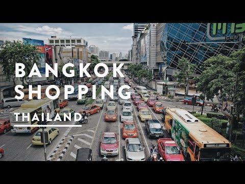 SHOPPING MALL FAKES | MBK MALL VLOG | Thailand Travel Vlog 012, 2017