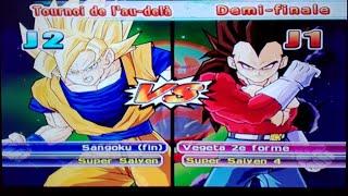 Dragon Ball Z Budokai Tenkaichi 3 - Tournoi de l'Au-Delà thumbnail