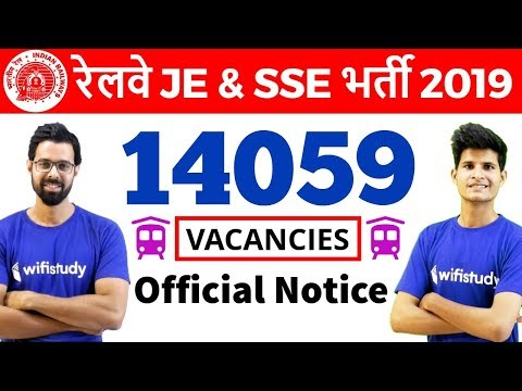 रेलवे JE & SSE भर्ती 2019 | 14059 Posts | JE, CMA & DMS Official Notification