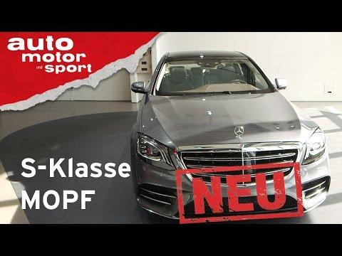 Mercedes-Benz S-Klasse MOPF 2017 - Neuvorstellung   Test   Review   auto motor und sport