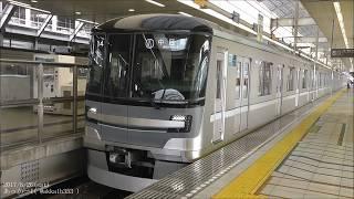 13000系 東京メトロ日比谷線 北千住駅発車!