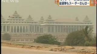 軍事政権下のミャンマーが新首都ネピドーを公開(10/03/27)