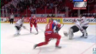 Латвия-Россия 2:5. Хоккей. Чемпионат мира 2012 (Все голы)(, 2012-05-05T17:59:07.000Z)
