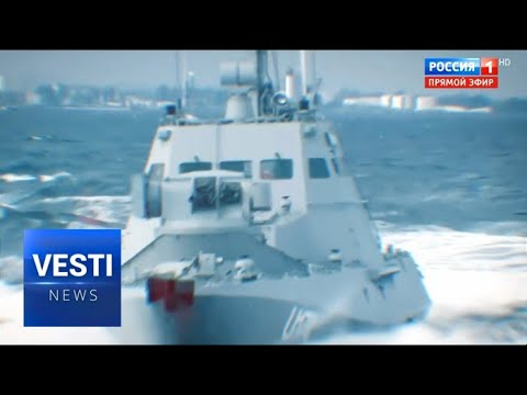 NATO Wants Access to Sea of Azov! Ukraine Plans to Hand Over Sovereignty to US Navy!