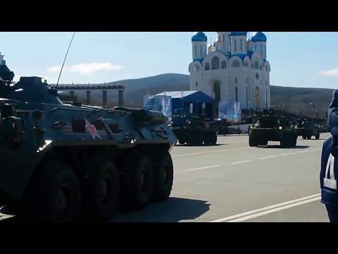 южно сахалинск интим знакомства