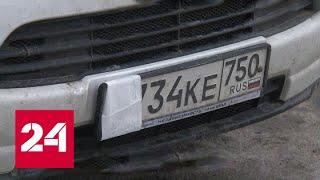 Бомбилы оккупировали бесплатную парковку у столичной больницы - Россия 24