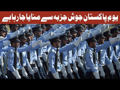 Pakistan Armed Forces Special Parade Begin On Pakistan Day | ATV
