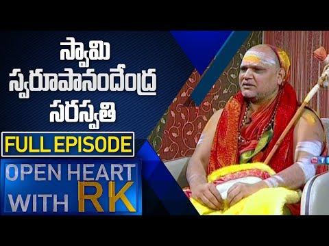 Swamy Swaroopanandendra Saraswati | Open Heart With RK | Full Episode | ABN Telugu