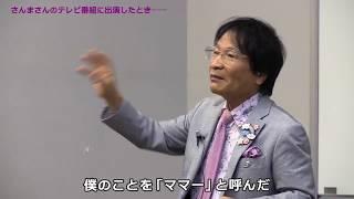古希(70歳)を迎え大学を定年退官した後も、尾木ママこと教育評論家の...