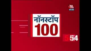 Delhi On High Alert Prior To Independence Day: Nonstop 100
