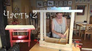Маленький женский верстак для крошечной мастерской своими руками ч.2