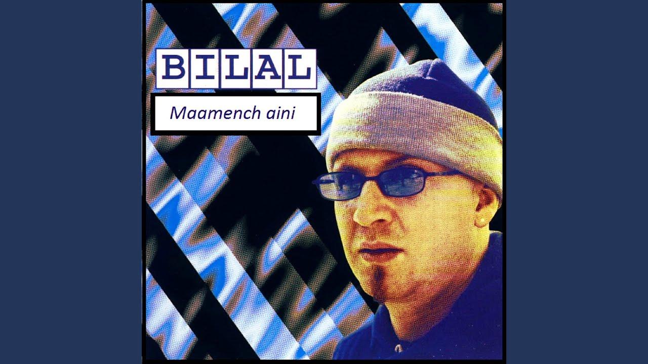 2014 MP3 TÉLÉCHARGER BILAL ABALA